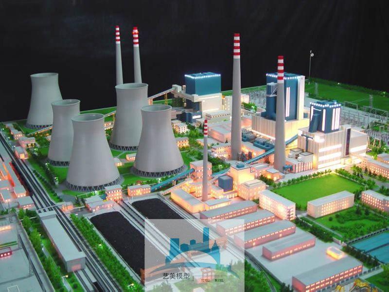 电厂规划沙盘
