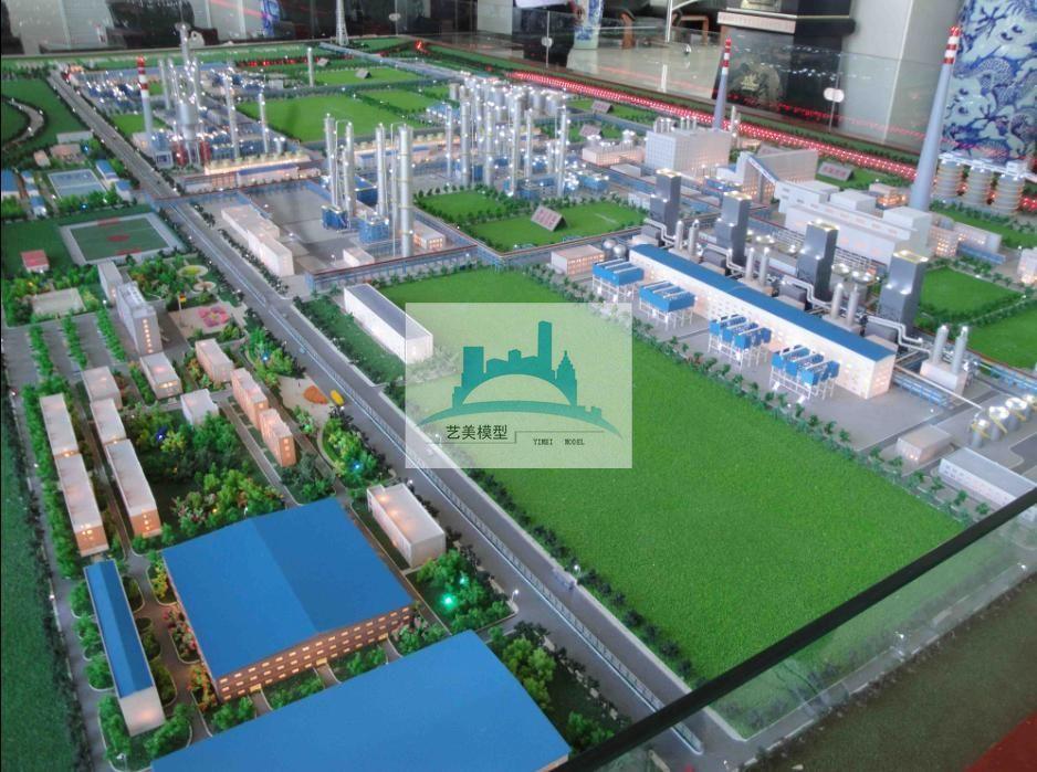 化工厂区规划