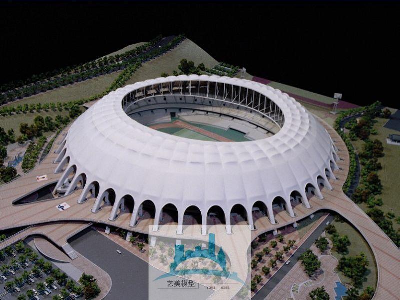 体育场馆模型