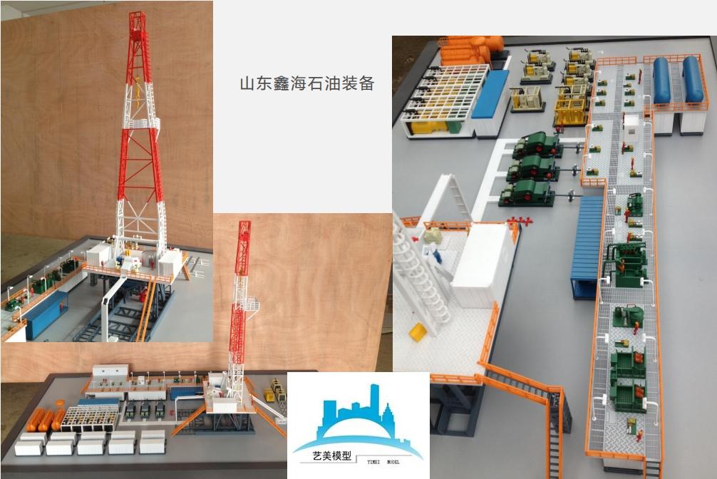 山东鑫海石油装备